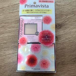 Primavista - プリマヴィスタ パウダーファンデーション&ケース