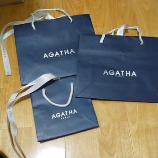 アガタ(AGATHA)のAGATHA(アガタ)ショップ袋まとめ売り(ショップ袋)