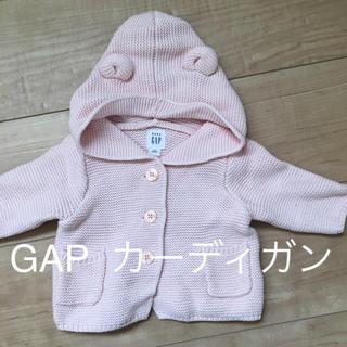ギャップ(GAP)のクマ耳 カーディガン GAP (カーディガン/ボレロ)