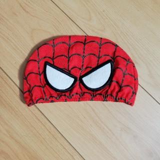 マーベル(MARVEL)のスパイダーマン ぼうし(帽子)