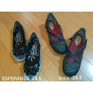ESPERANZA A.V.V.   24.5cm(ハイヒール/パンプス)
