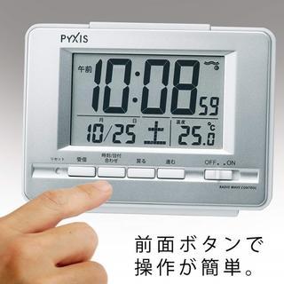 人気商品★セイコークロック 電波 置き時計 227(掛時計/柱時計)