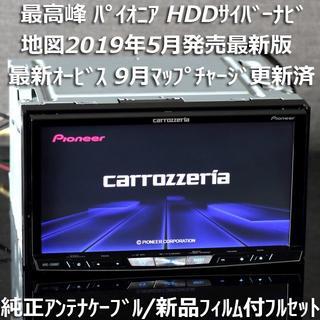 パイオニア(Pioneer)の2019年版9月分更新済 最新オービス 最高峰サイバーナビAVIC-ZH0007(カーナビ/カーテレビ)