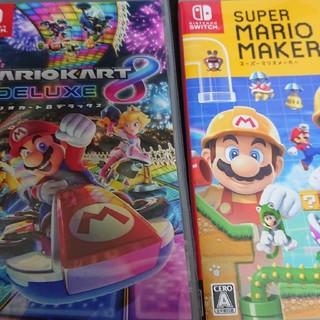 Nintendo Switch - マリオカート8デラックス&スーパーマリオメーカー2新品未開封 発送(ネコポス)