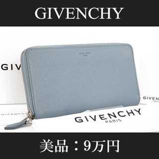 GIVENCHY - 【限界価格・送料無料・美品】ジバンシィ・ラウンドファスナー(C075)