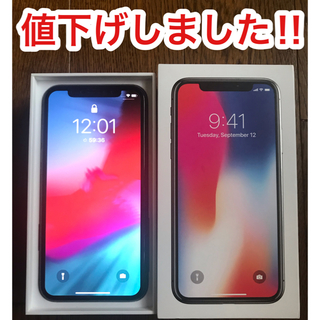 Apple - 画面美品 iPhone X Space Gray 64 GB SIMフリー