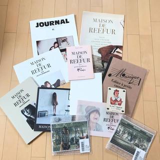 Maison de Reefur - 激レア! 初代カタログあり!