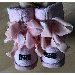 ブリーズ(BREEZE)の女の子 ブーツ 18 ブリーズ BREEZE リボン付きムートンブーツ(ブーツ)