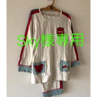 ワコール(Wacoal)のマタノアツコ子供用長袖パジャマ125〜140サイズ8ワコール(パジャマ)