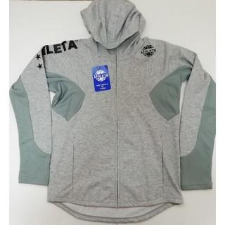 ATHLETA - 新品未使用ATHLETAスウェットパーカージャケット サッカーフットサルアスレタ