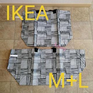 IKEA - IKEA フィスラ M.Lサイズ エコバッグ