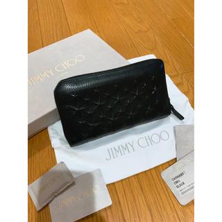 JIMMY CHOO - ジミーチュウ 長財布 黒 エンボス 星 美品 レザー スタッズ