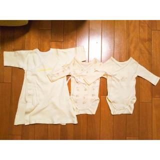 プチバトー(PETIT BATEAU)のプチバトー コンビミニ 新生児 出産準備(肌着/下着)