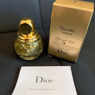 ディオール(Dior)のDior ネイル 001 ラッキースター⭐️(ネイルトップコート/ベースコート)