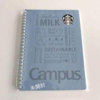 Starbucks Coffee - スターバックスノート ブルーグレー