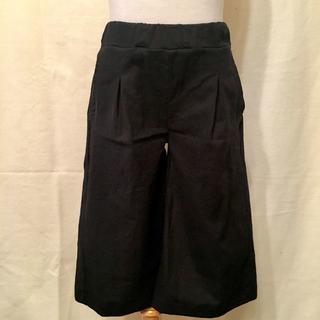 ■サイズ100/ガウチョ♡ブラック(パンツ/スパッツ)