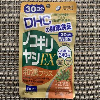 DHC - DHC ノコギリヤシEX和漢プラス 30日分