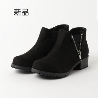 Realtaブーツ(ブーツ)