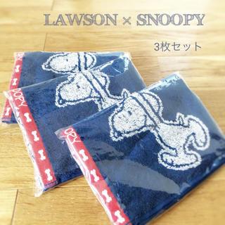 スヌーピー(SNOOPY)のローソン スヌーピハンドタオル 3枚(タオル)