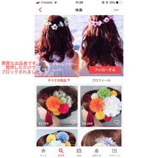 ダイソーで100円の商品です。購入検討中の方、気をつけてください!!!