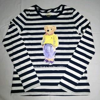 ポロラルフローレン(POLO RALPH LAUREN)のポロラルフローレン ポロベア 長袖Tシャツ ボーダー 150(Tシャツ/カットソー)