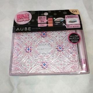 オーブクチュール(AUBE couture)のオーブクチュール  デザイニングジュエルコンパクト 04(コフレ/メイクアップセット)