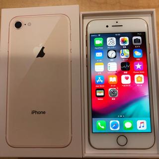 iPhone - iPhone8 SIMフリー 美品
