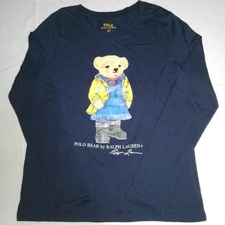 ポロラルフローレン(POLO RALPH LAUREN)のポロラルフローレン ポロベア 長袖Tシャツ  ネイビー 150(Tシャツ/カットソー)