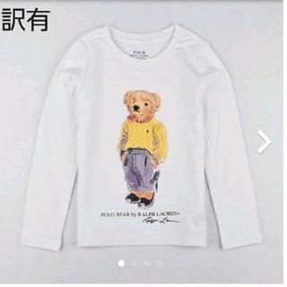 ポロラルフローレン(POLO RALPH LAUREN)の訳有 ポロラルフローレン ポロベア 長袖 Tシャツ 150(Tシャツ/カットソー)