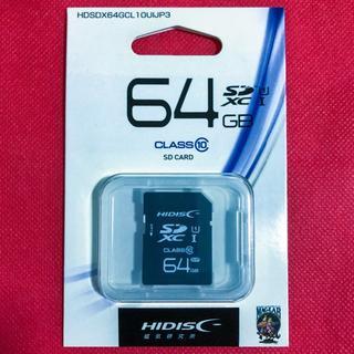 SD SDXC カード 64GB HIDISC製 Class10 新品 送料込