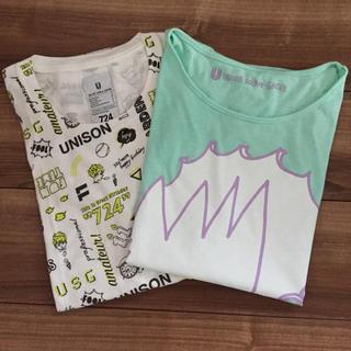 ユニゾンスクエアガーデン(UNISON SQUARE GARDEN)のTシャツ  2枚セット(ミュージシャン)