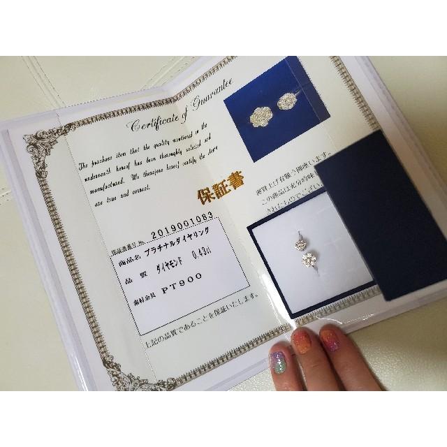 Vendome Aoyama(ヴァンドームアオヤマ)の最終値下❗pt900ダイヤリング💍ほぼ新品🌟 レディースのアクセサリー(リング(指輪))の商品写真