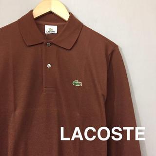 LACOSTE - 【新品未使用 タグ付き】ラコステ LACOSTE ポロシャツ 長袖 ファブリカ製