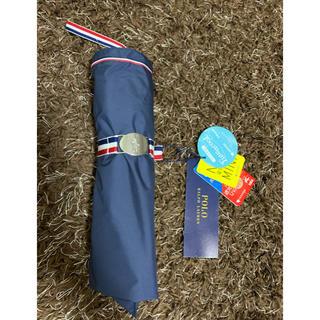 ポロラルフローレン(POLO RALPH LAUREN)のポロラルフローレン 晴雨兼用折り畳み傘(傘)