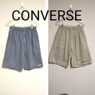 CONVERSE - 古着 90s  2枚セット CONVERSE コンバース ハーフパンツ ベージュ