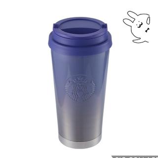 Starbucks Coffee - 韓国スタバ★ エルマ グラデーションバープルタンブラー