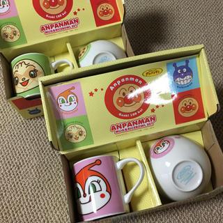 アンパンマン(アンパンマン)の新品■アンパンマン/ANPANMAN■マグ+茶碗セット2点セット(マグカップ)