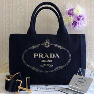 PRADA - 【新品】PRADA プラダ カナパ Sサイズ 2WAY