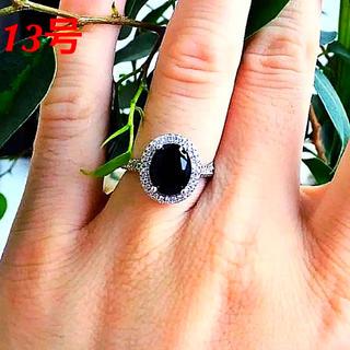 【13号:1点出品】ブラック系 ジルコン オーソドックス リング(リング(指輪))