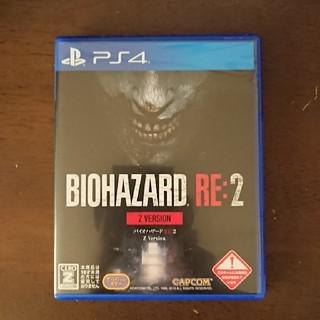 BIOHAZARD RE:2 Z Version(家庭用ゲームソフト)
