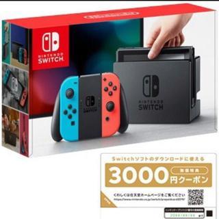 Nintendo Switch -  Nintendo Switch 新品・未開封品