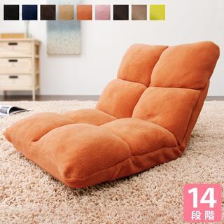 人気商品★コンパクト座椅子 14段階リクライニング