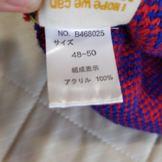 Bit'z(ビッツ)のBIT'Z ニット帽 キッズ/ベビー/マタニティのこども用ファッション小物(帽子)の商品写真