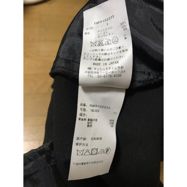 FRAY I.D(フレイアイディー)のスーツセットアップ♡ レディースのフォーマル/ドレス(スーツ)の商品写真