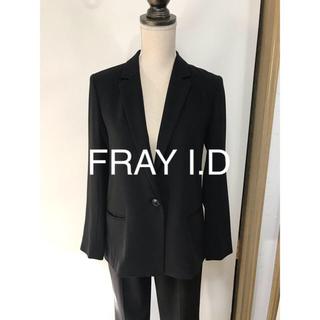 フレイアイディー(FRAY I.D)のスーツセットアップ♡(スーツ)