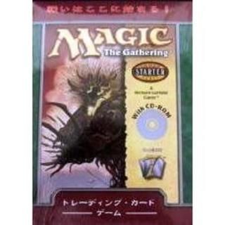 マジック:ザ・ギャザリング - 【未開】マジック・ザ・ギャザリング 第7版 日本語版 スターター CD-ROM付