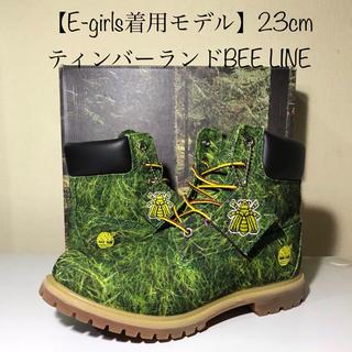 ティンバーランド(Timberland)の【超激レア‼️E-girlsモデル】23cmティンバーランド×BEE LINE(ブーツ)