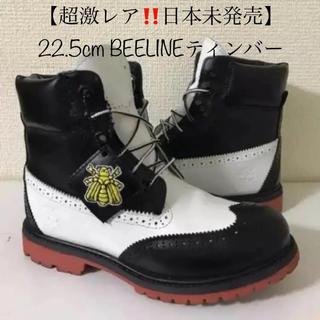 ティンバーランド(Timberland)の超激レア‼️日本未発売 22.5cm ティンバーランド BBC BEELINE(ブーツ)