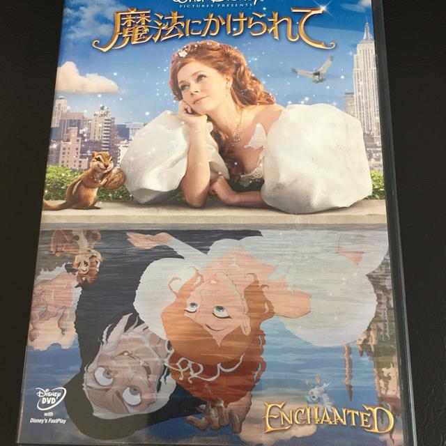 Disney(ディズニー)の魔法にかけられて エンタメ/ホビーのDVD/ブルーレイ(外国映画)の商品写真