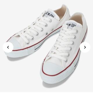 CONVERSE - コンバース、Converse、スニーカー、白